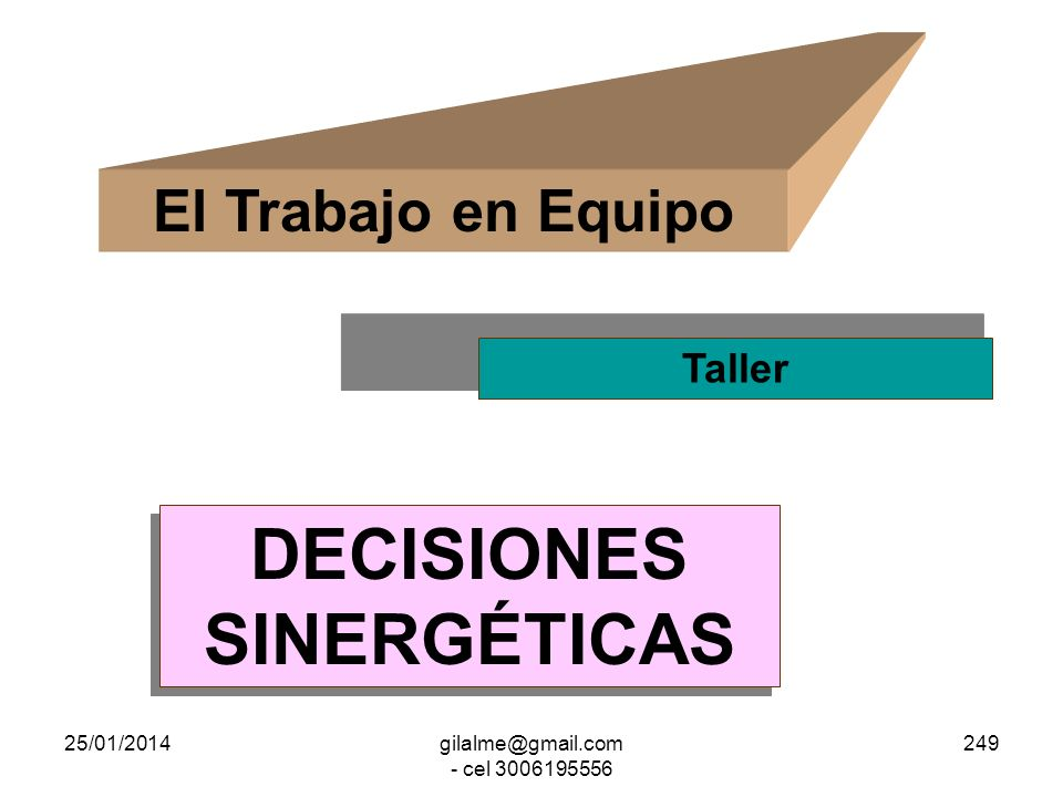 DECISIONES SINERGÉTICAS