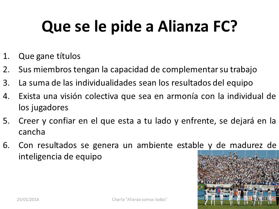 Que se le pide a Alianza FC