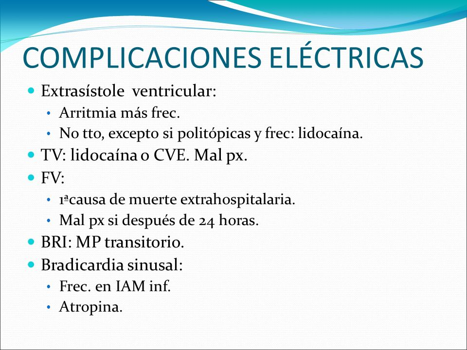 COMPLICACIONES ELÉCTRICAS