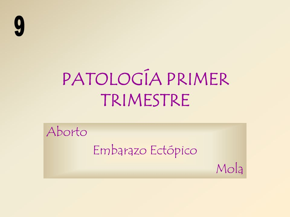 PATOLOGÍA PRIMER TRIMESTRE