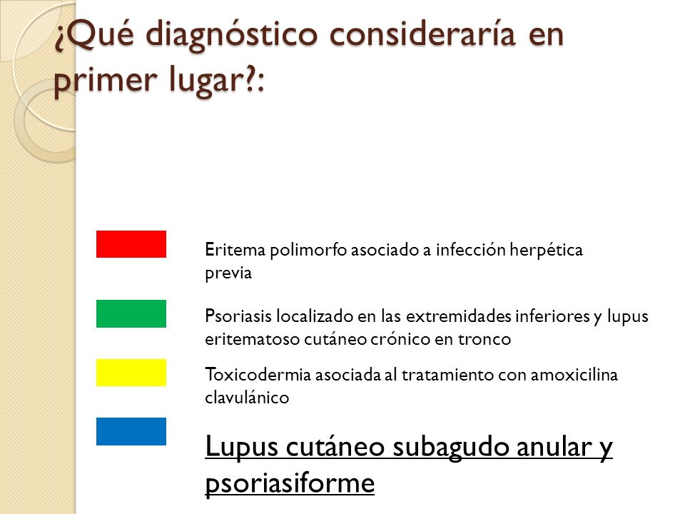 ¿Qué diagnóstico consideraría en primer lugar :