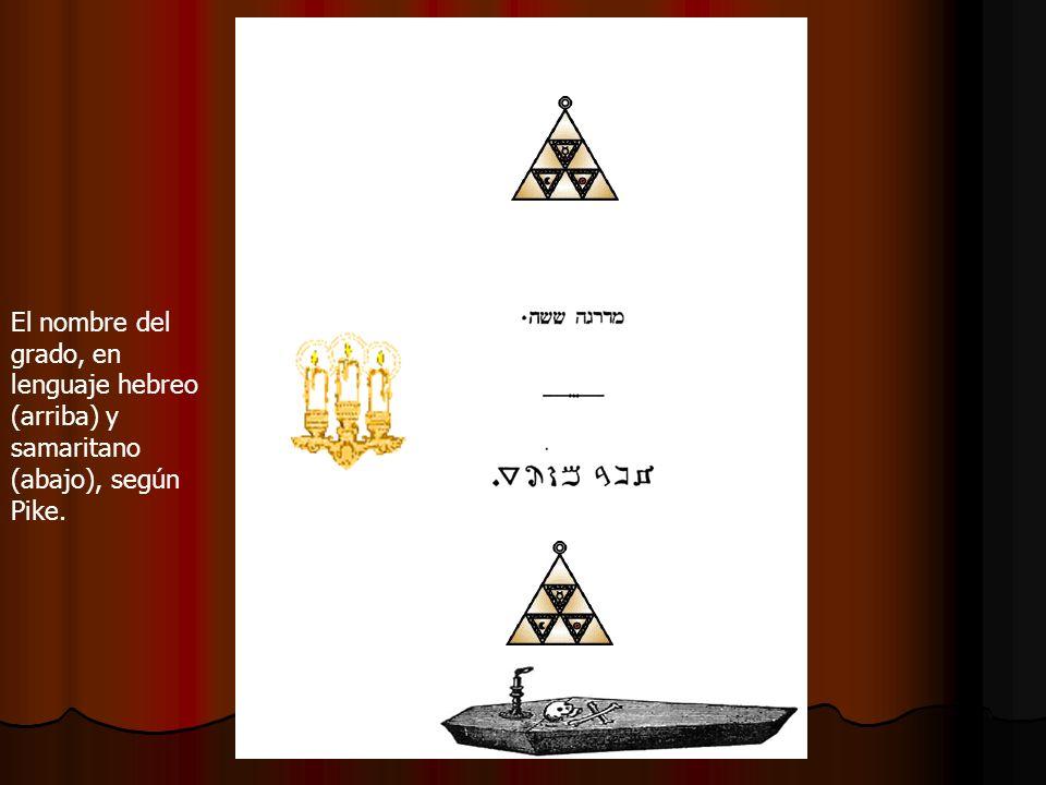 El nombre del grado, en lenguaje hebreo (arriba) y samaritano (abajo), según Pike.