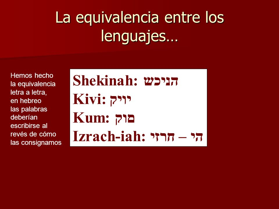 La equivalencia entre los lenguajes…