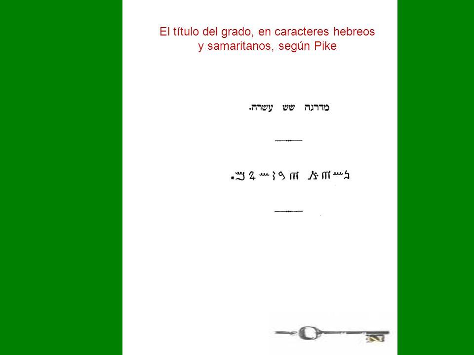 El título del grado, en caracteres hebreos y samaritanos, según Pike