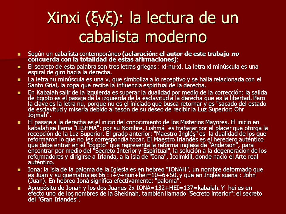 Xinxi (ξνξ): la lectura de un cabalista moderno