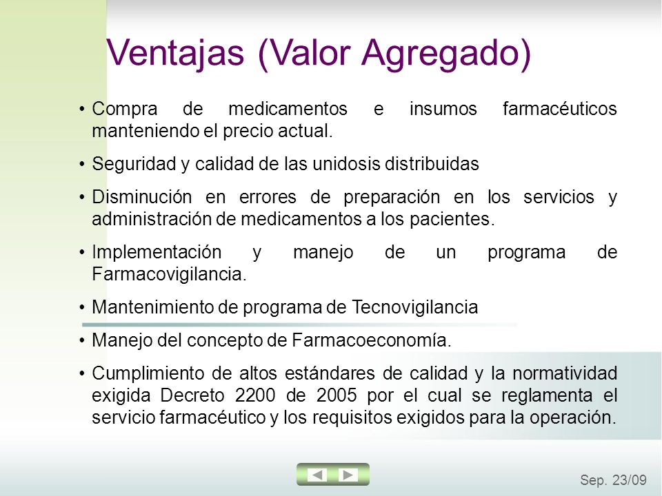 Ventajas (Valor Agregado)