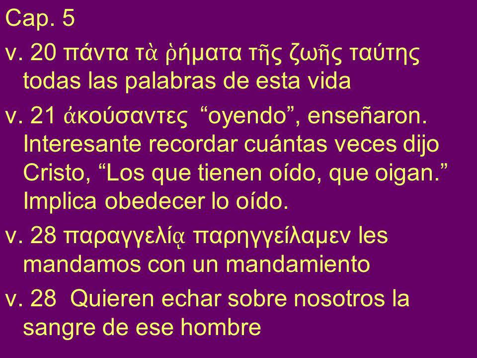 Cap. 5 v. 20 πάντα τὰ ῥήματα τῆς ζωῆς ταύτης todas las palabras de esta vida.