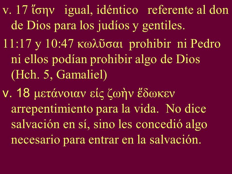 v. 17 ἴσην igual, idéntico referente al don de Dios para los judíos y gentiles.