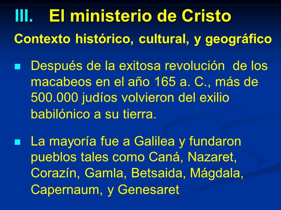 El ministerio de Cristo