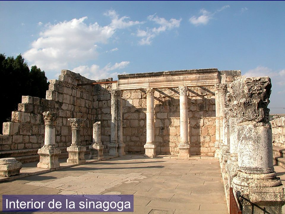 Capernaum synagogue interior