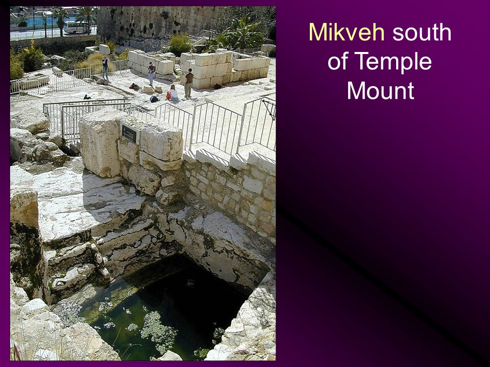 Mikveh south of Temple Mount
