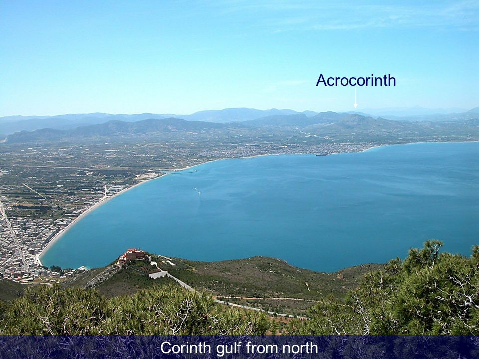 Corinth gulf from north