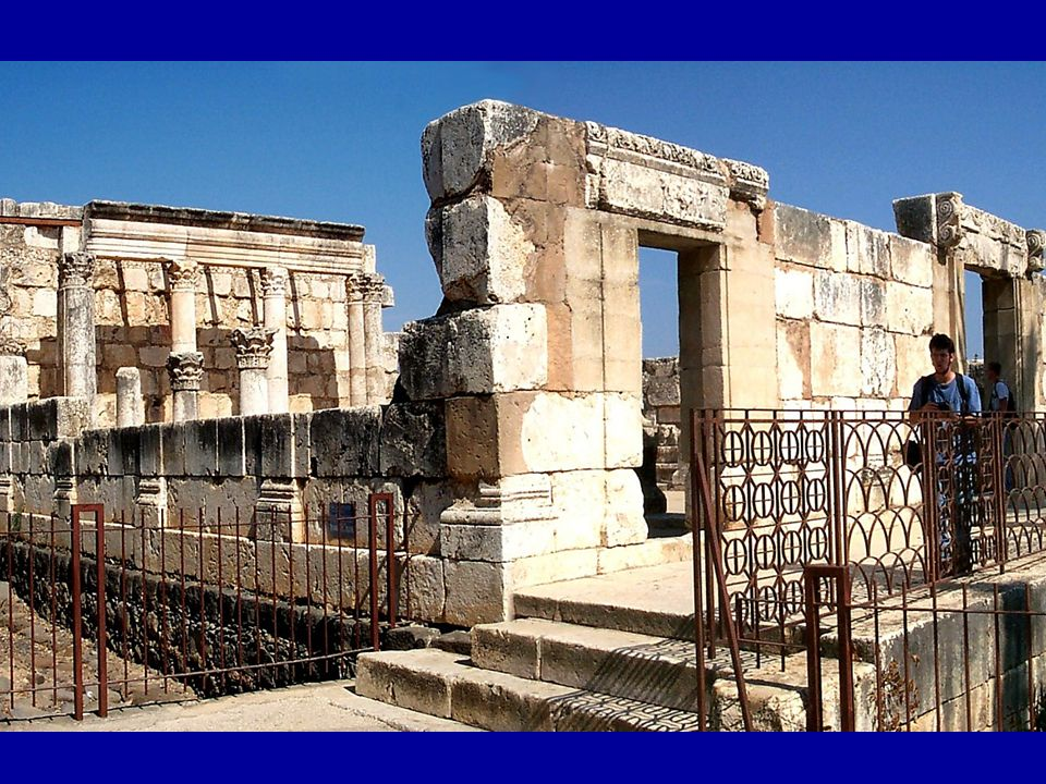 Capernaum synagogue panorama