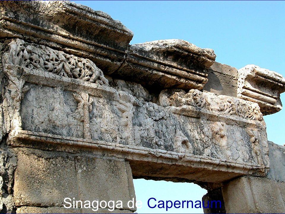 Capernaum synagogue carved lintel
