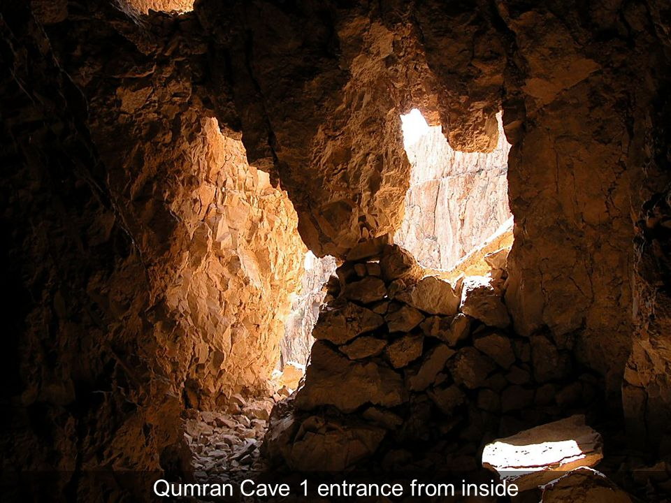 Qumran Cave 1 entrance from inside