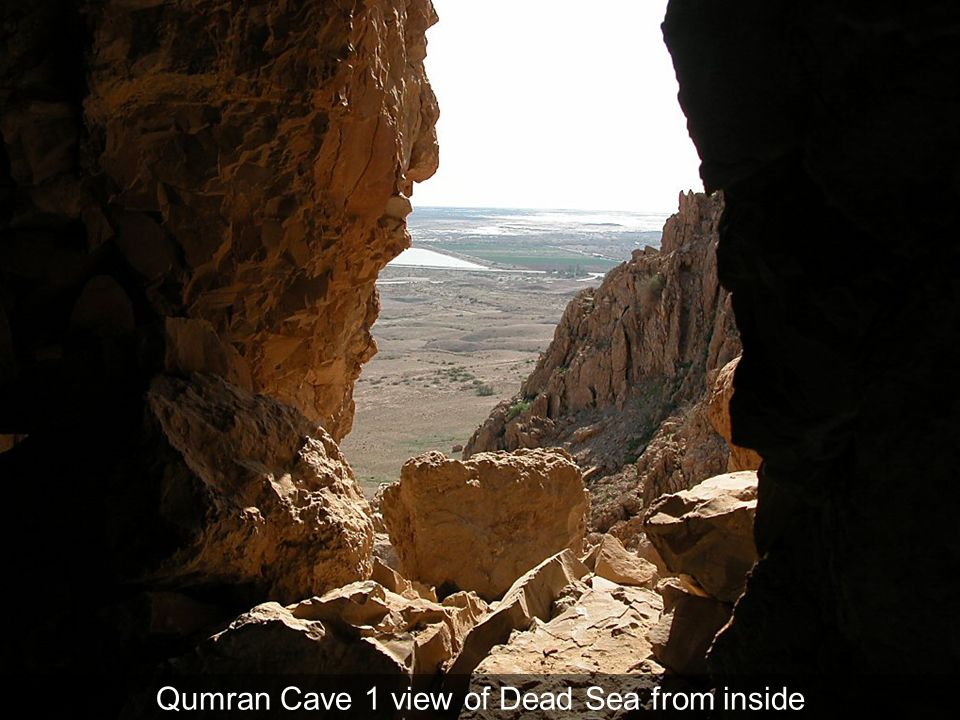 Qumran Cave 1 view of Dead Sea from inside
