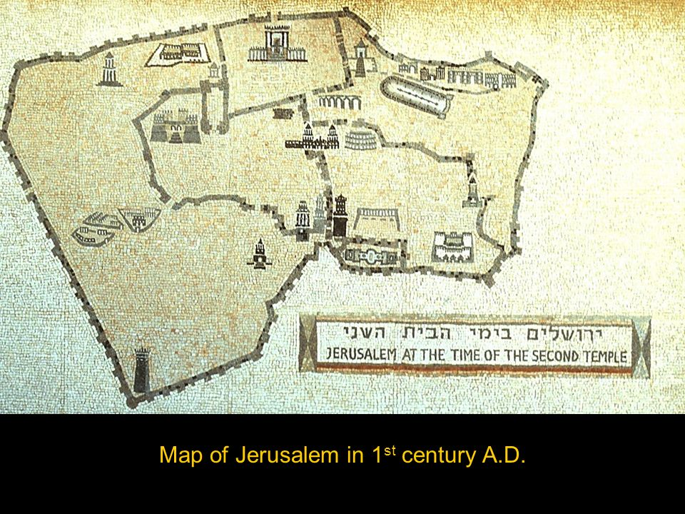 Map of Jerusalem in 1st century A.D.