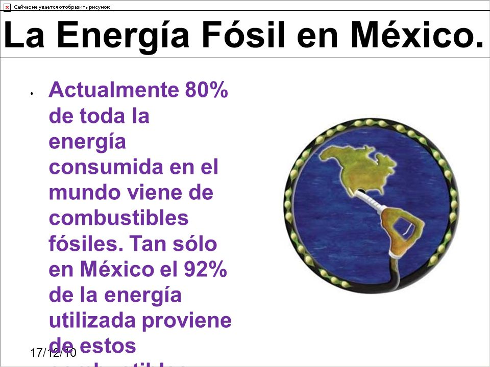 La Energía Fósil en México.