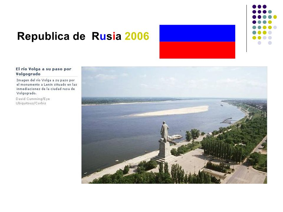 Republica de Rusia 2006