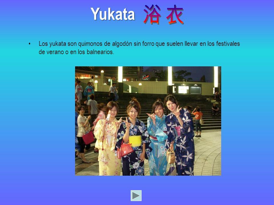 Yukata 浴衣.