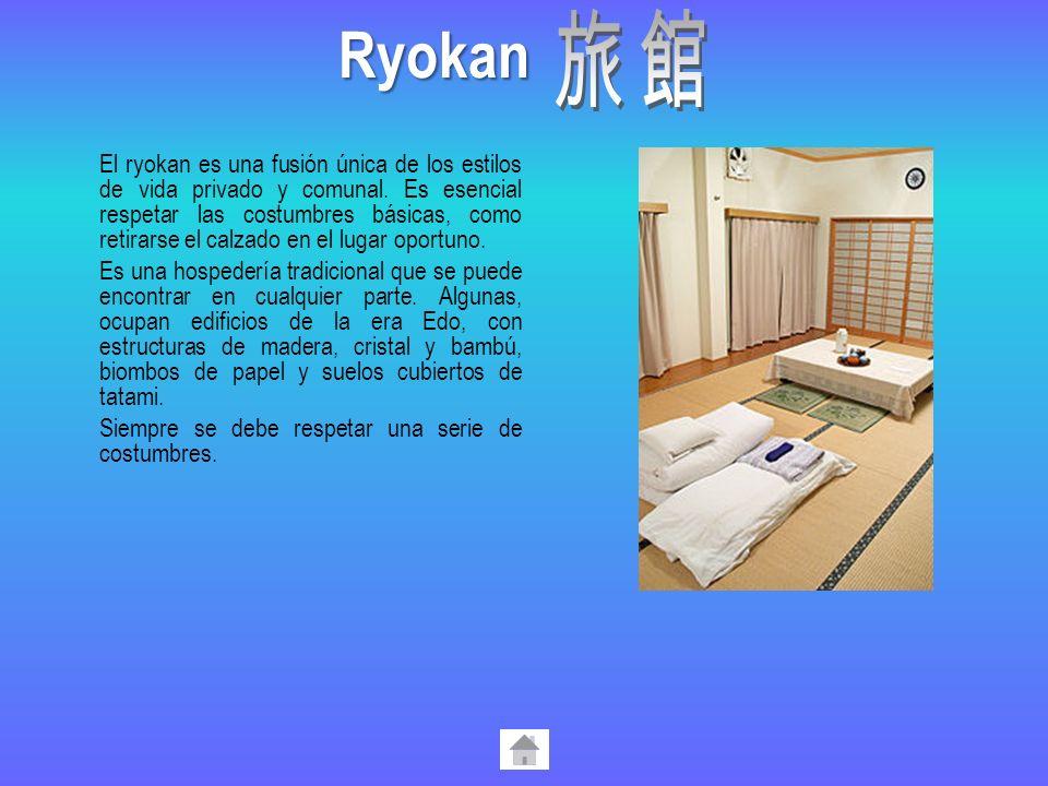Ryokan 旅館.