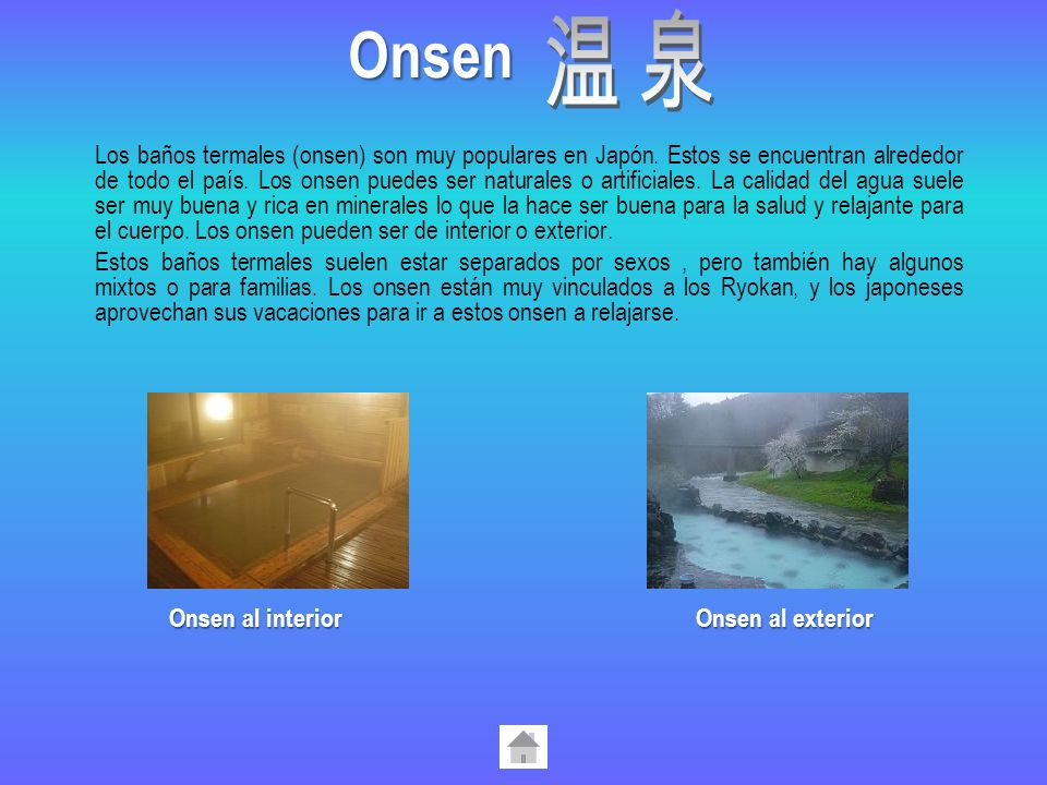 Onsen 温泉.
