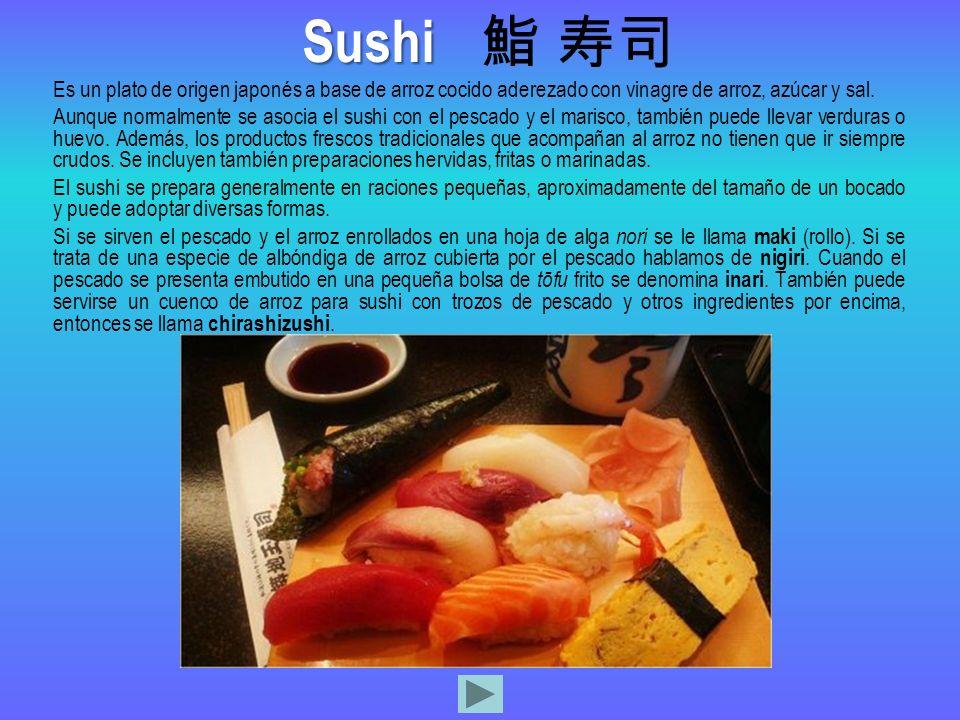 Sushi 鮨 寿司. Es un plato de origen japonés a base de arroz cocido aderezado con vinagre de arroz, azúcar y sal.