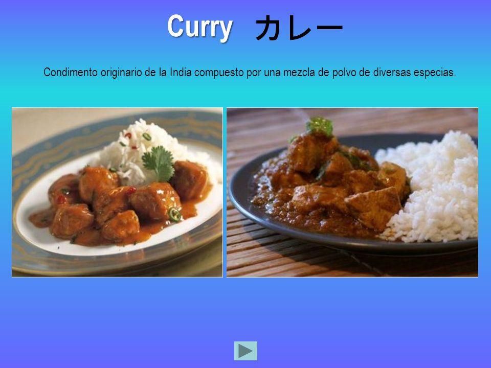 Curry カレー Condimento originario de la India compuesto por una mezcla de polvo de diversas especias.