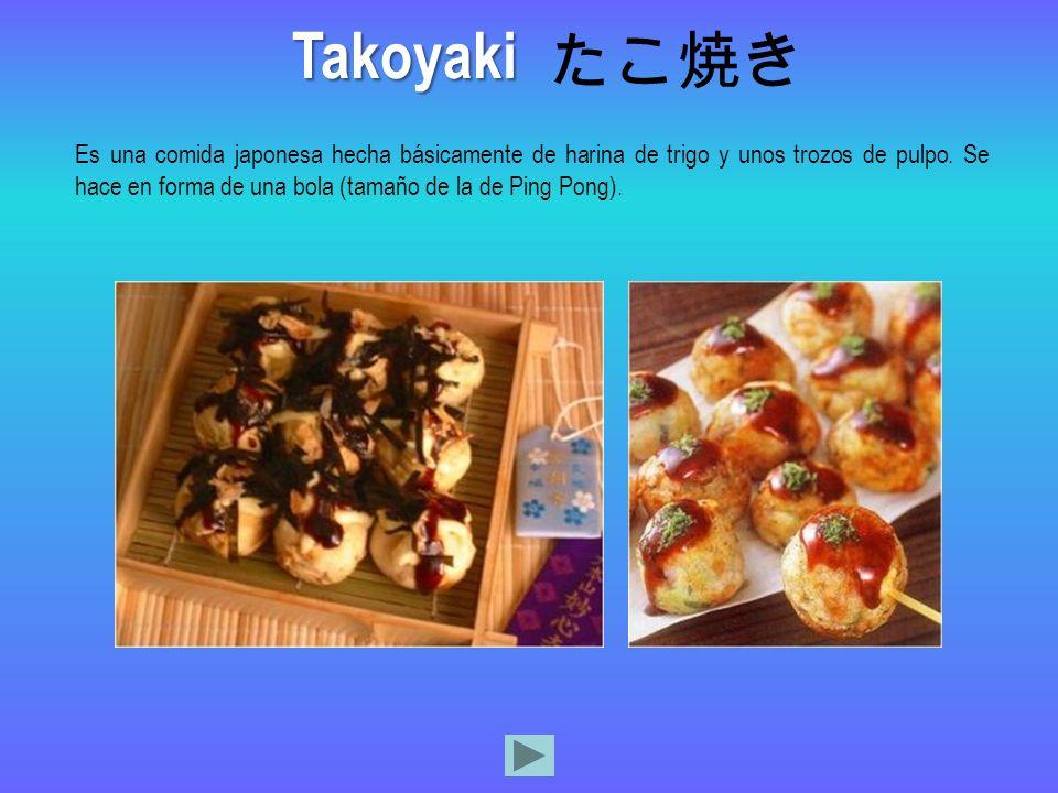 Takoyaki たこ焼き.