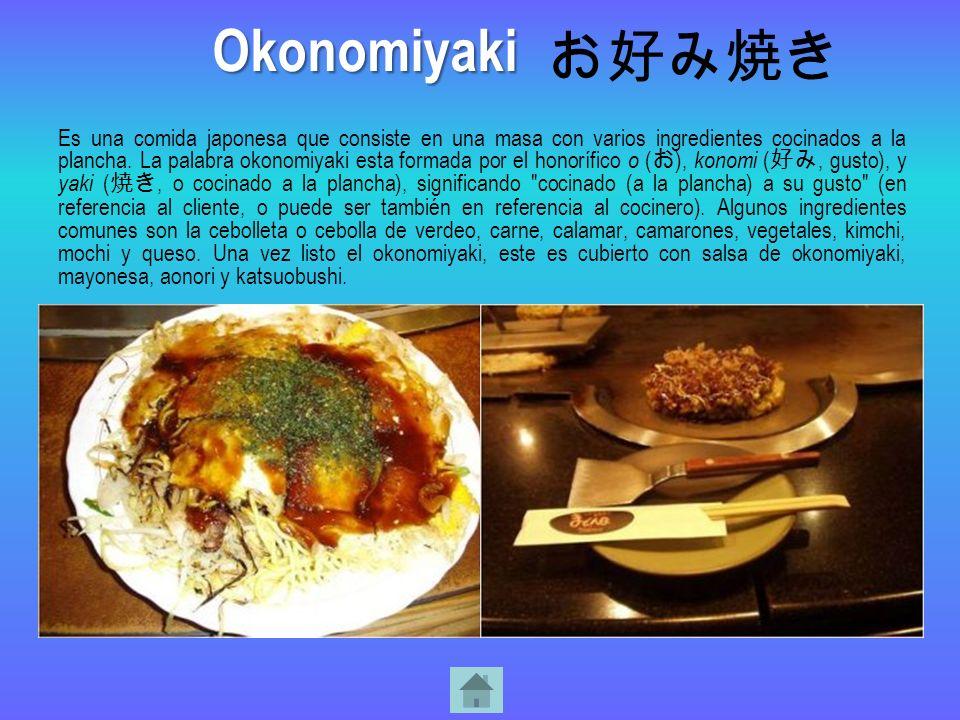 Okonomiyaki お好み焼き.