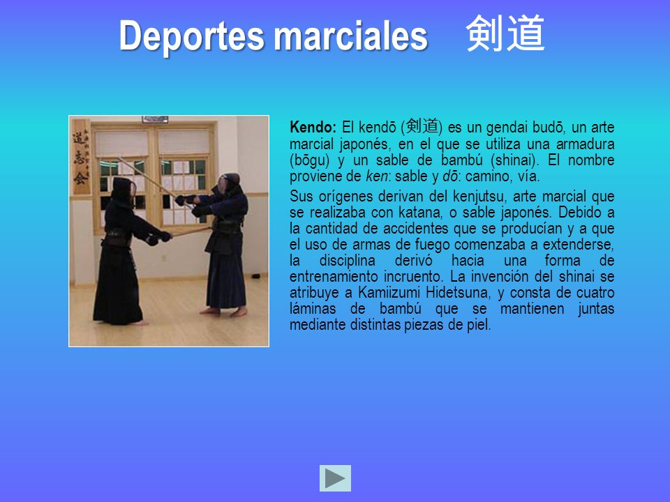 Deportes marciales 剣道.