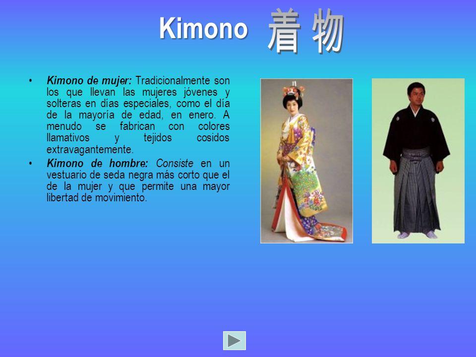 Kimono 着物.