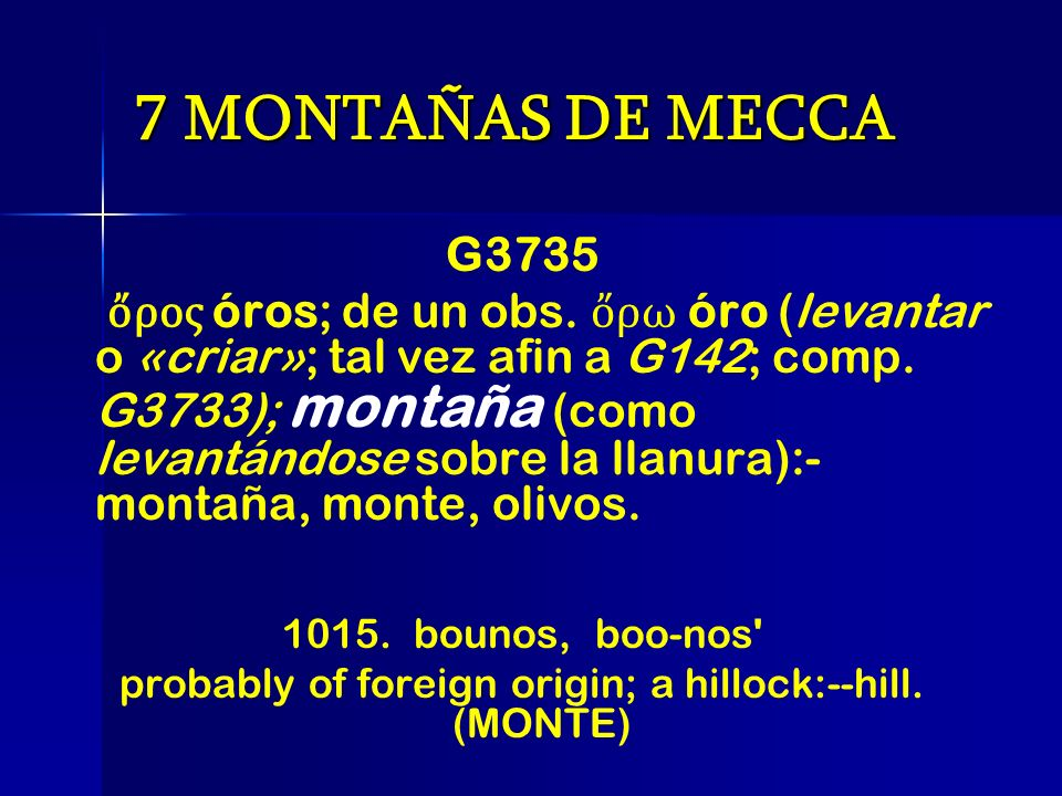 probably of foreign origin; a hillock:--hill. (MONTE)