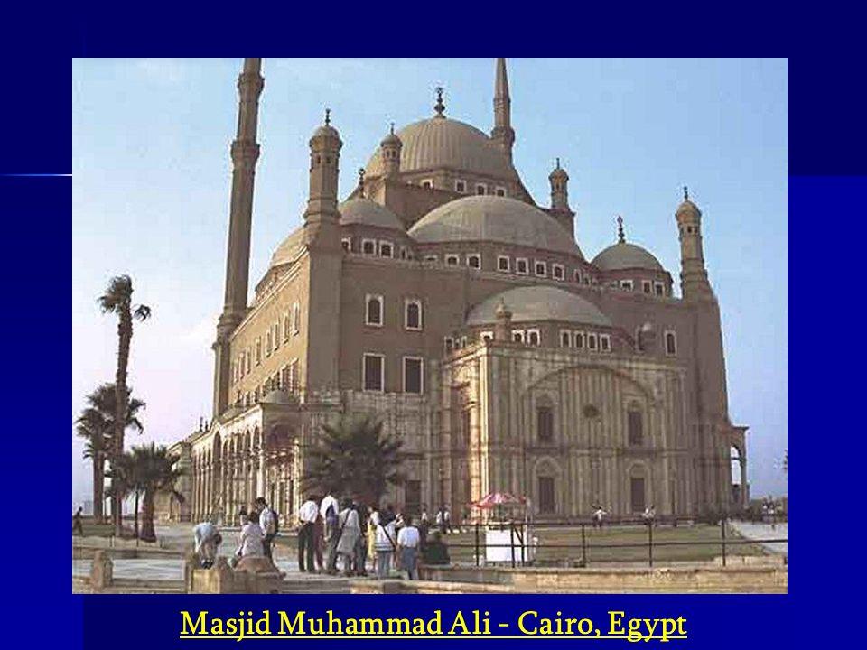 Masjid Muhammad Ali - Cairo, Egypt