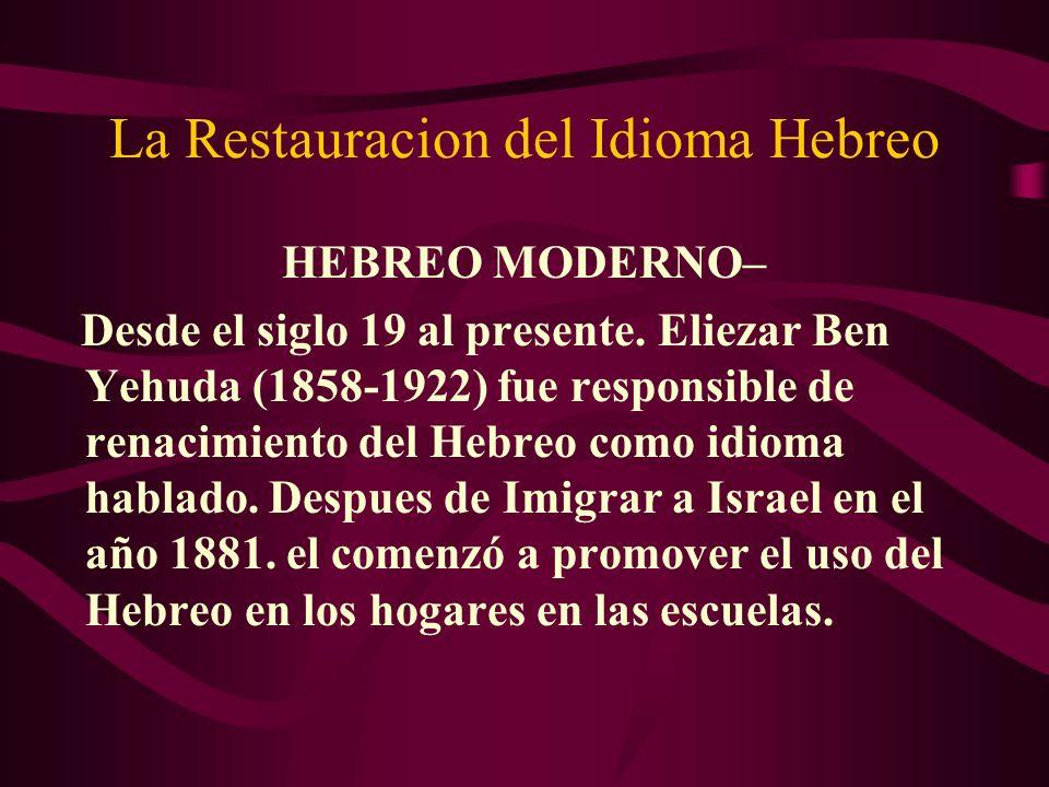 La Restauracion del Idioma Hebreo