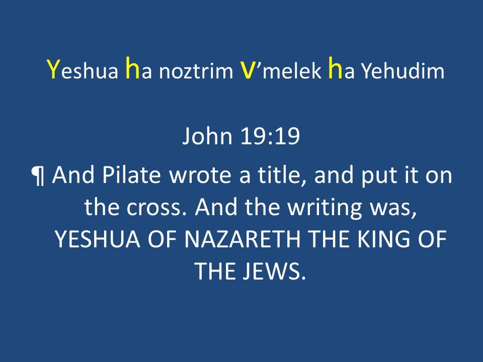 Yeshua ha noztrim v'melek ha Yehudim