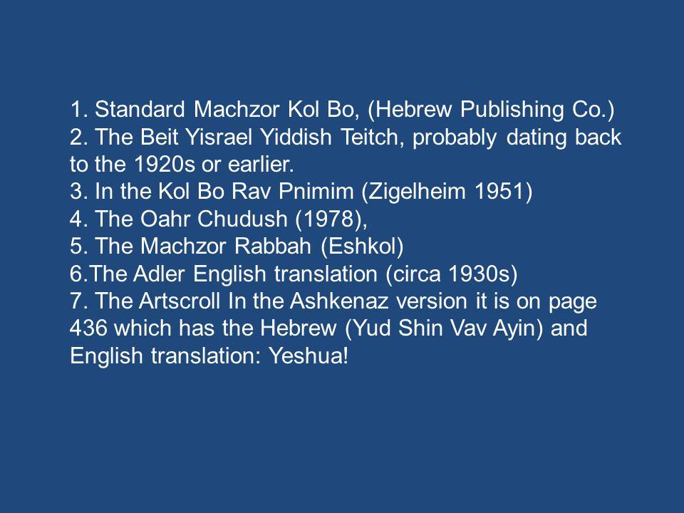 1. Standard Machzor Kol Bo, (Hebrew Publishing Co.)