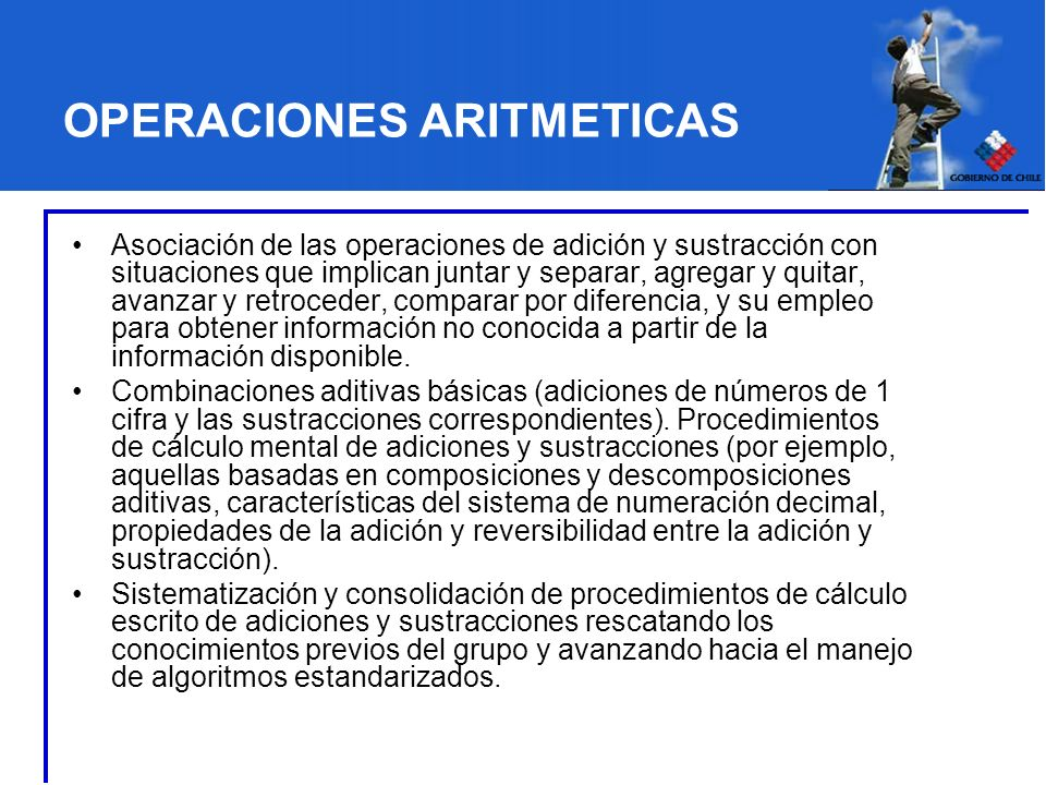 OPERACIONES ARITMETICAS
