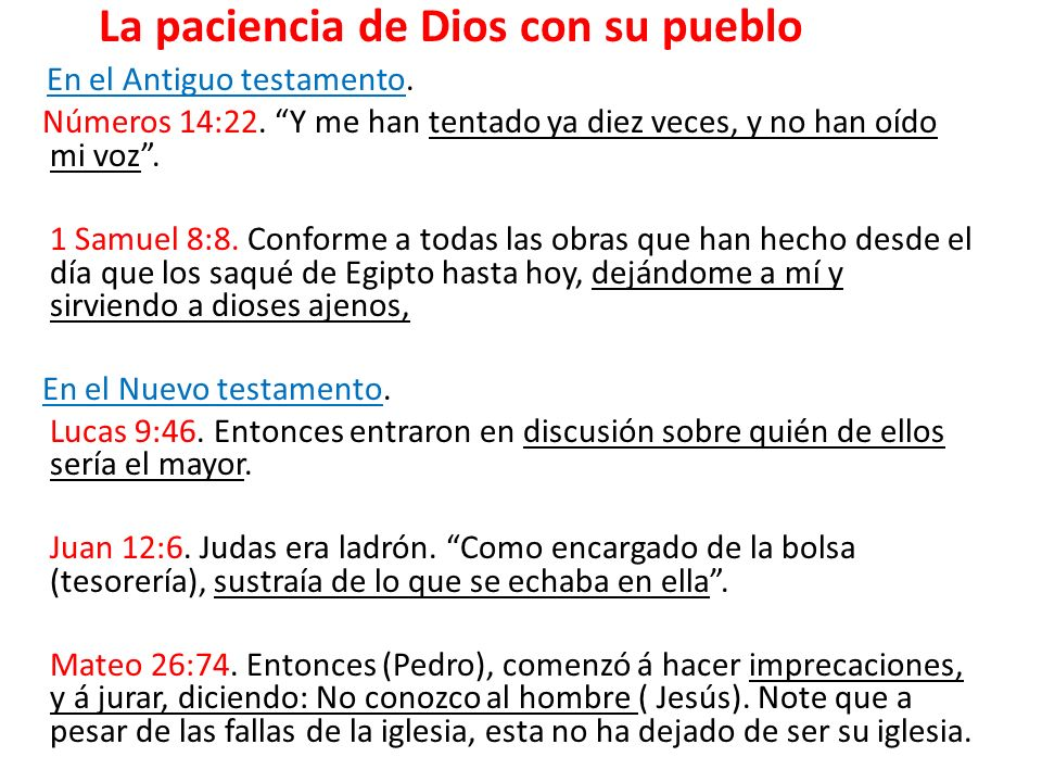 La paciencia de Dios con su pueblo