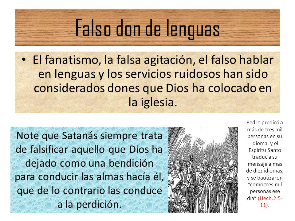 Falso don de lenguas