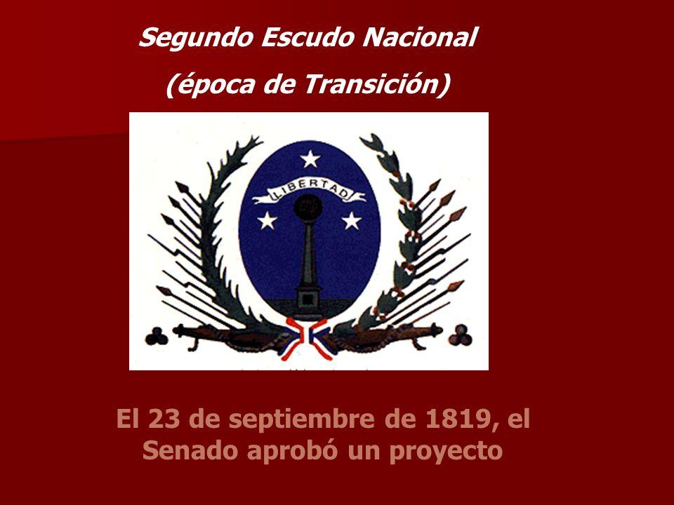 Segundo Escudo Nacional (época de Transición)