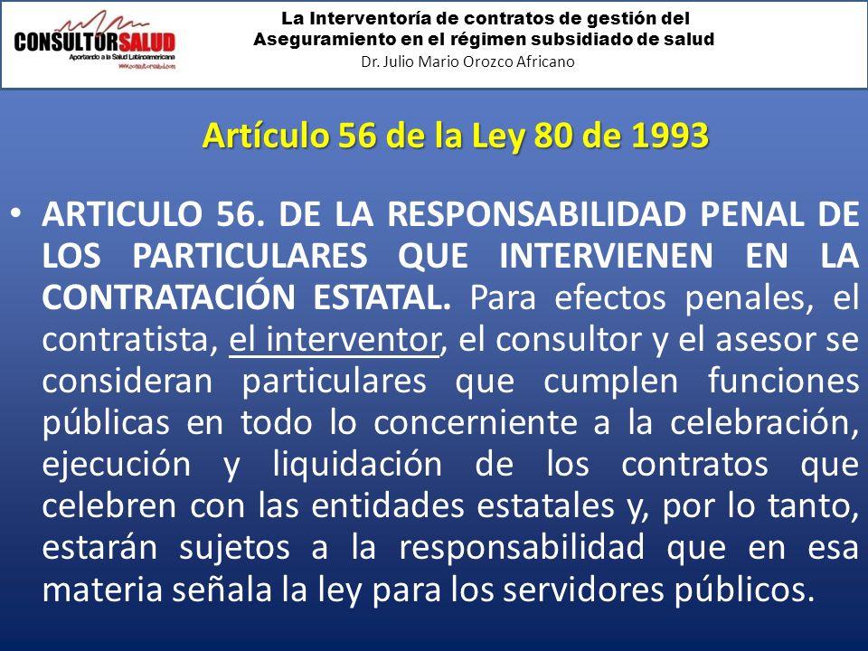 Artículo 56 de la Ley 80 de 1993