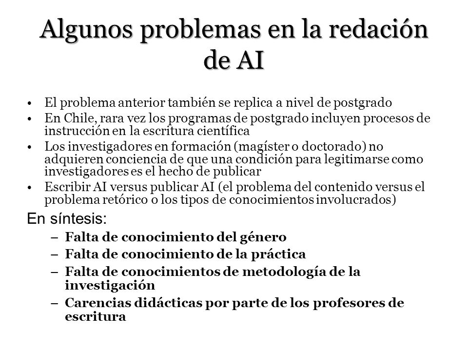 Algunos problemas en la redación de AI