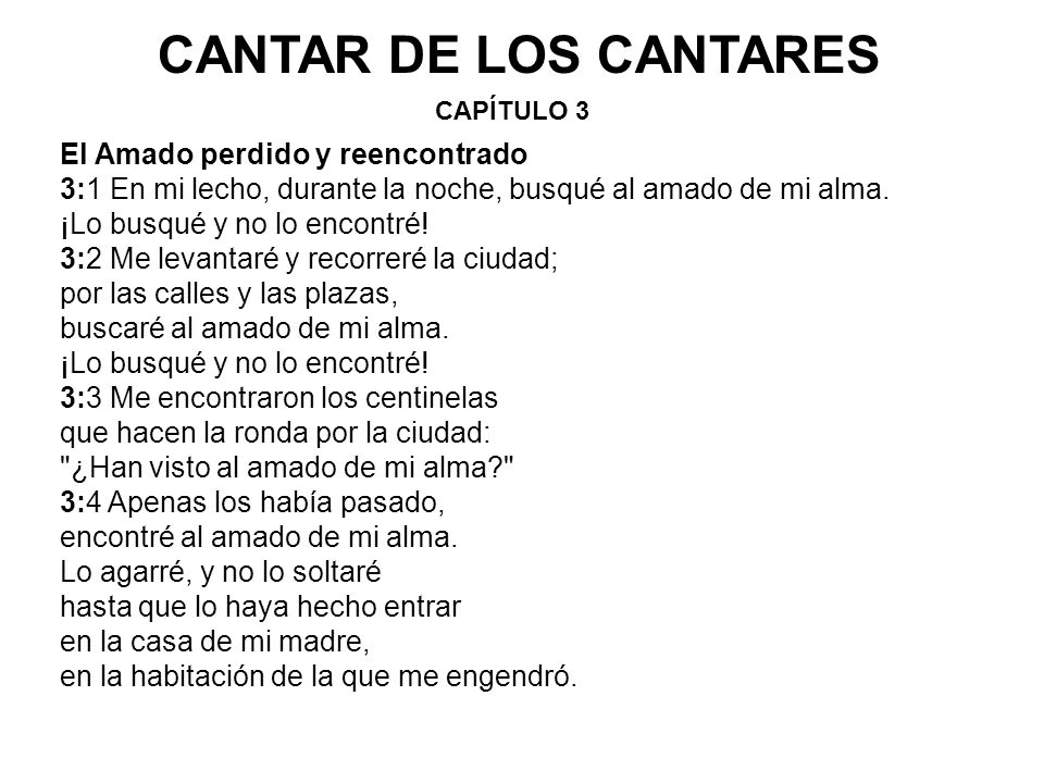 CANTAR DE LOS CANTARES CAPÍTULO 3.