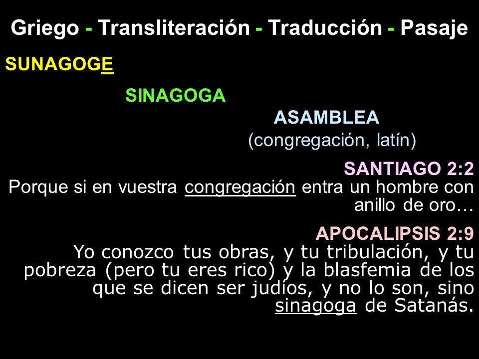 Griego - Transliteración - Traducción - Pasaje