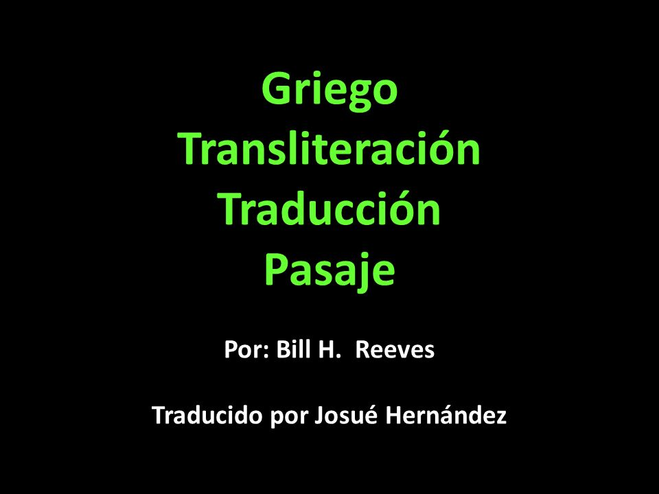 Griego Transliteración Traducción Pasaje