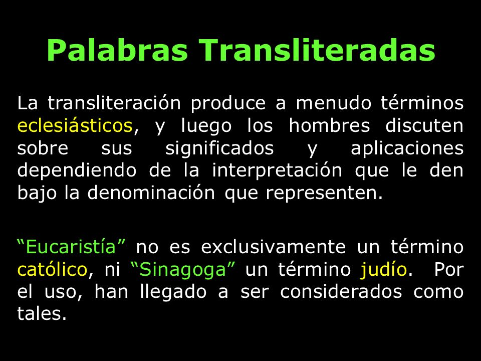 Palabras Transliteradas