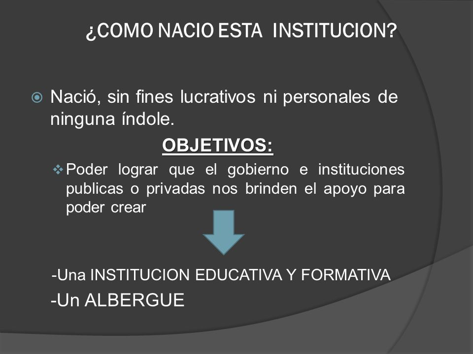 ¿COMO NACIO ESTA INSTITUCION