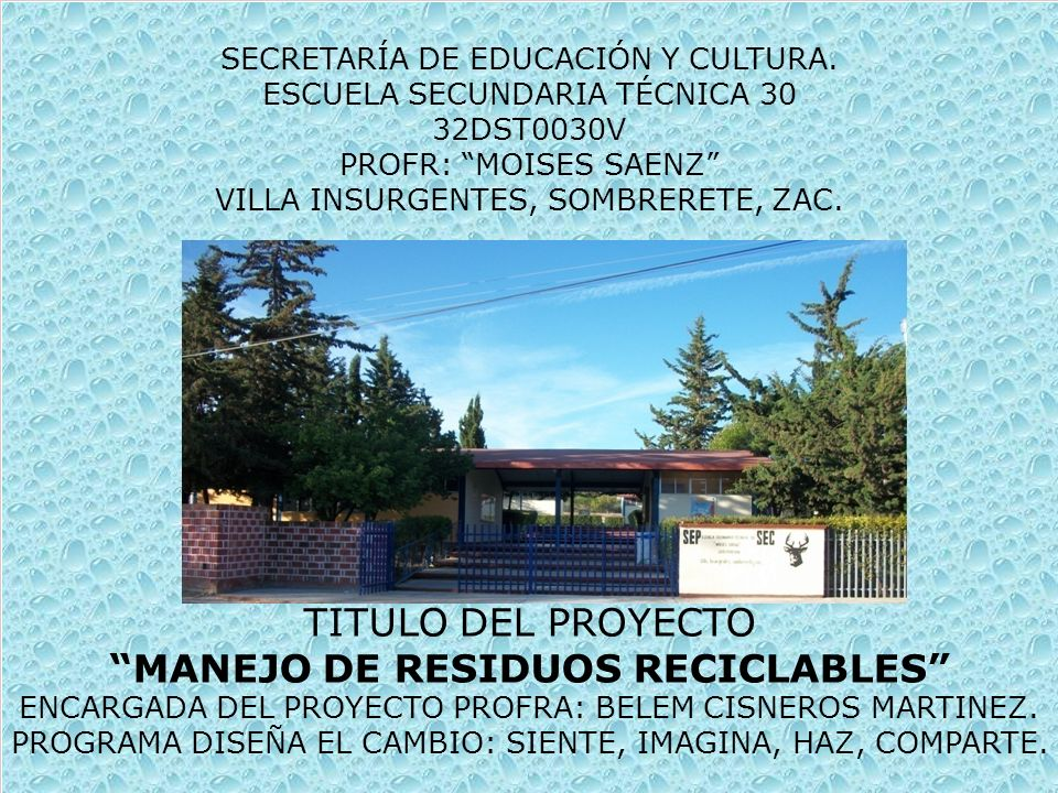 MANEJO DE RESIDUOS RECICLABLES