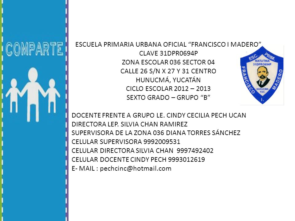 ESCUELA PRIMARIA URBANA OFICIAL FRANCISCO I MADERO
